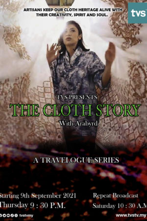 the cloth story A1 website thumbnail .001